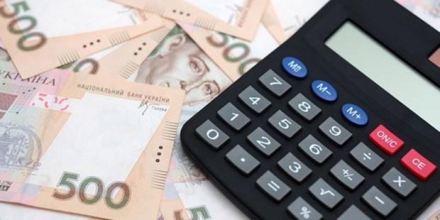 Фінанси та добувна промисловість: ТОП середніх зарплат у квітні за даними облуправління статистики