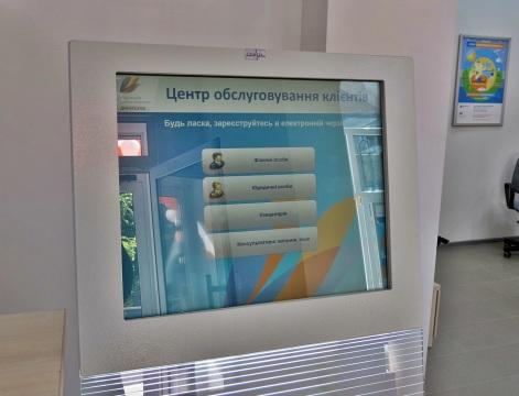 Центр обслуживания клиентов по ул. Исполкомовской, 34 работает в ограниченном режиме