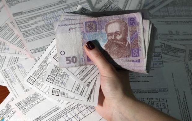 Середній рівень оплати «комуналки» в області за перші чотири місяці – під сто відсотків