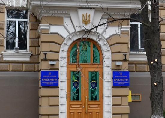Звільнені за неподання заяви – четверо прокурорів з Дніпропетровської області