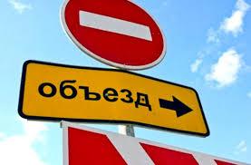 У Дніпрі на три роки перекриють вулицю Шевченка