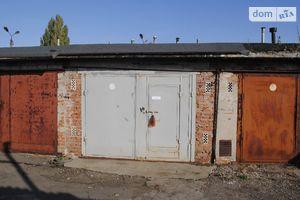 Дніпровська міськрада примусила власників перефарбовувати гаражі