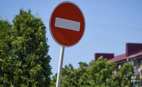 Фурам заборонять їздити на двох вулицях Дніпра