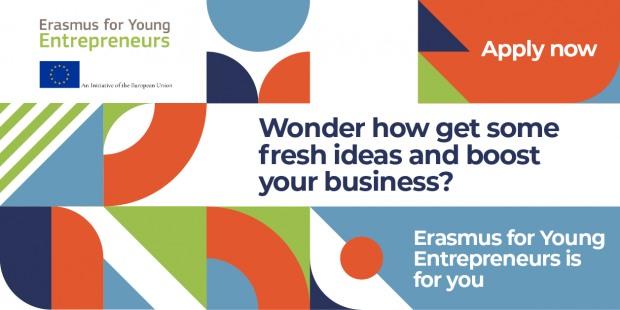 У підприємців регіону з'явилася можливість розширити свій бізнес