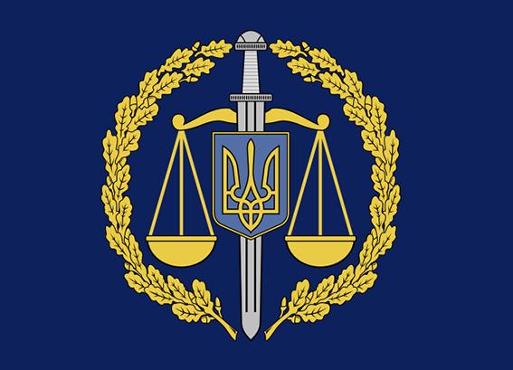 Результат атестації облпрокуратури Дніпропетровщини: звільнено 66 прокурорів