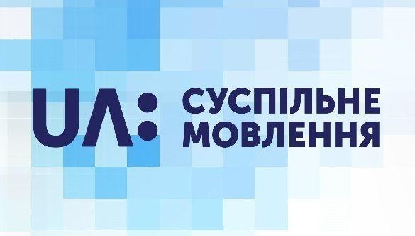 На дніпровському Суспільному ТБ змінилася продюсерка