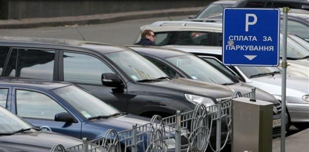 «Паркувальна мафія Філатова захоплює райони», – депутат Дніпровської міськради