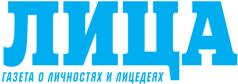 Litsa