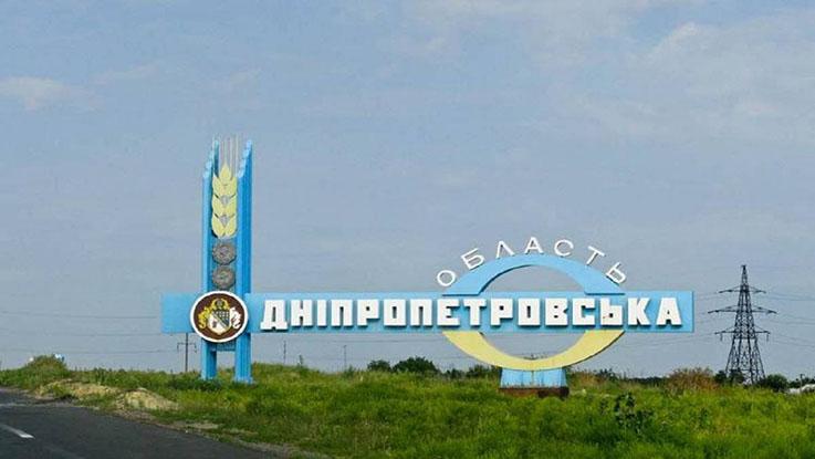 У Дніпропетровській області кількість районів скоротили втричі: з 22 – до 7