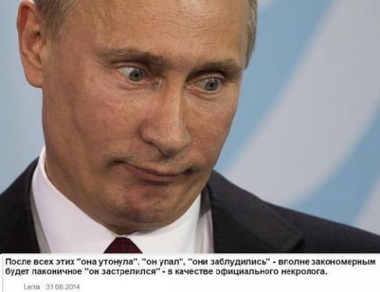 Сенсационные материалы! Кто убил Януковича, организовал Майдан и почему России конец