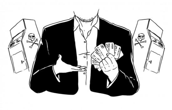ПриватБанк готов выплачивать премию за информацию о мошенниках