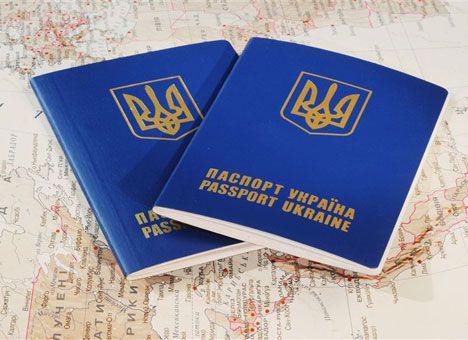 Днепропетровский окружной административный суд начал рассмотрение «паспортного дела»