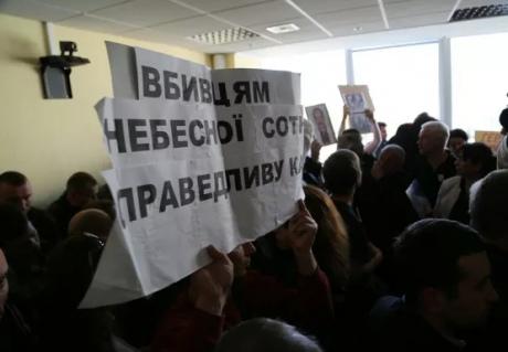 Экс-командир «Беркута» Дмитрий Садовник, которого обвиняют в расстреле 39 майдановцев, не пришел на заседание суда.
