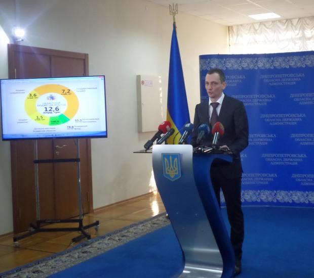 В 2016 г. бюджетникам Днепропетровской области повысят зарплату на 25%