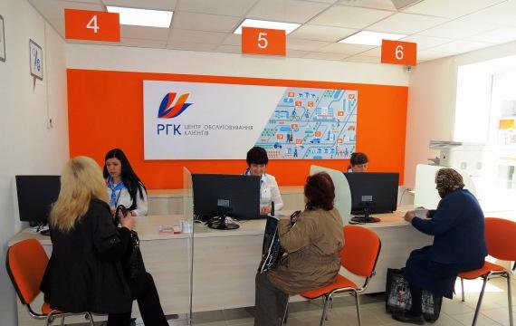В центр обслуживания клиентов ПАО «Днепрогаз» обратилось более 14 тыс. клиентов
