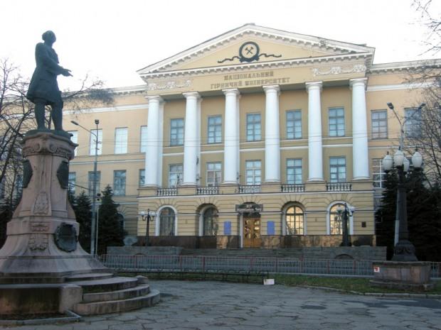 Отключение водоснабжения ожидается в днепровском университете, школе и музее