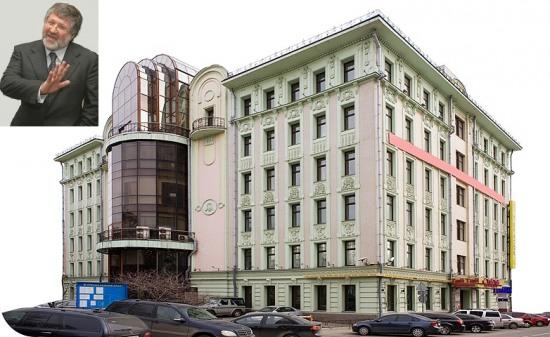 Московское здание Коломойского обыскали и арестовали