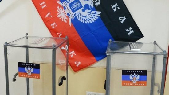 «Выборы» на Донбассе: людей подкупают овощами