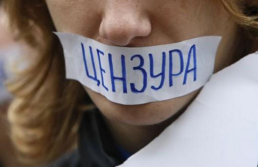 Днепропетровск возвращается к революционным настроениям