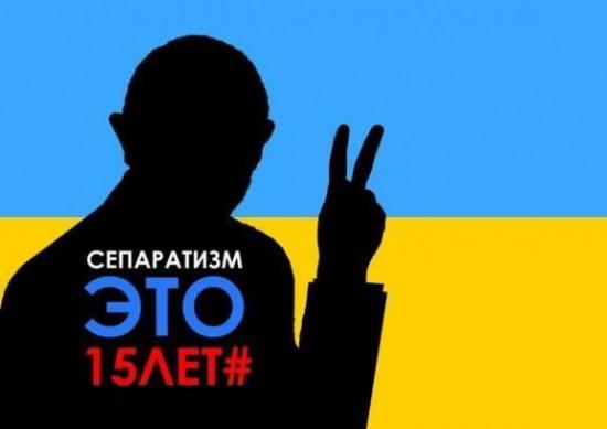 В Павлограде «пожалели» трех сепаратистов