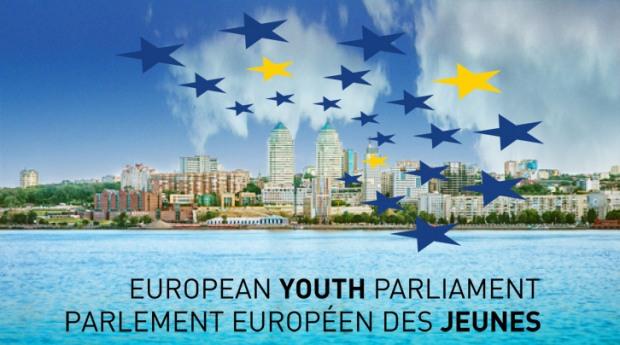 В Днепре соберется европейская молодежь для решения проблем неравенства
