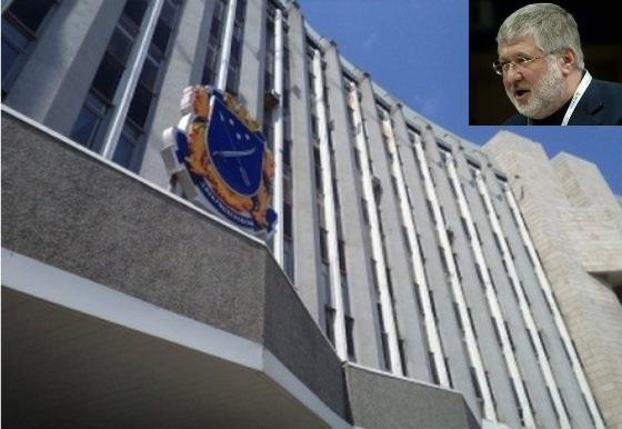 В горсовете анонсировали мировое соглашение с фирмой из окружения Коломойского