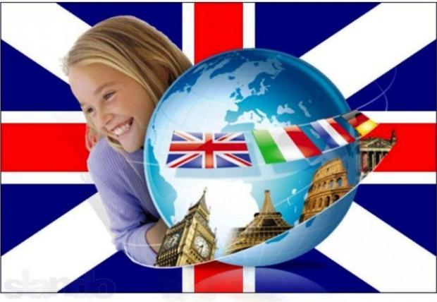 Учителя английского языка – агенты изменений