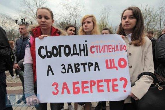 Чем грозит начисление стипендий по-новому днепровским учащимся