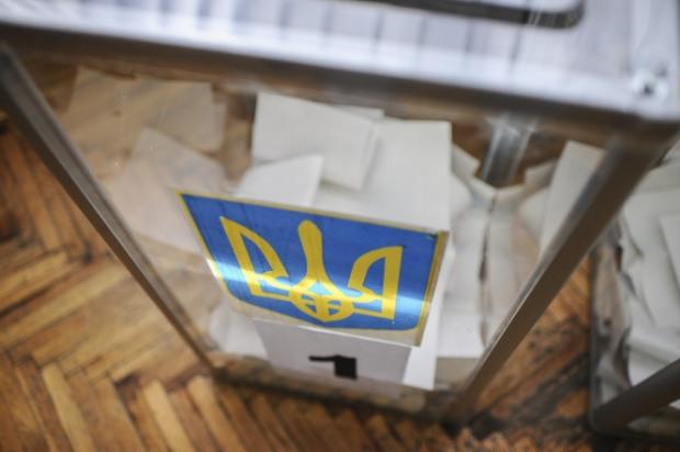 В территориальной избирательной комиссии на Днепропетровщине составили незаконные протоколы