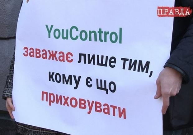 Основателю аналитической платформы YouControl избрали меру пресечения