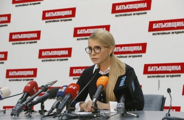 ЮЛИЯ ТИМОШЕНКО: Остановить кражу ГТС, снизить цену на газ для украинцев!