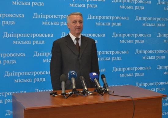 Куличенко о Дне Днепропетровска: «Не будет никаких обедов, ужинов и фейерверков»
