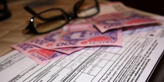 Днепропетровцам предлагают оформить субсидии