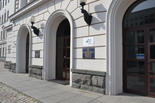 Удод собирает сессию Днепропетровского облсовета