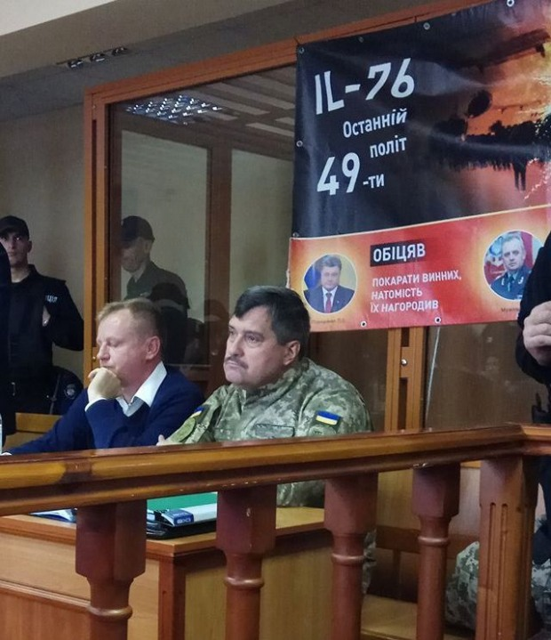 Апелляционный суд отказал подсудимому генералу Назарову в повторных допросах