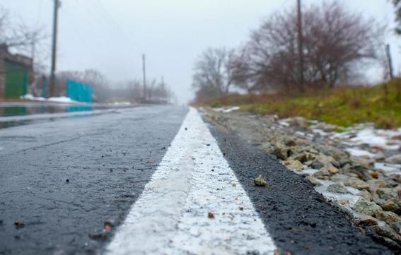 Як пряма дорога стала кривою