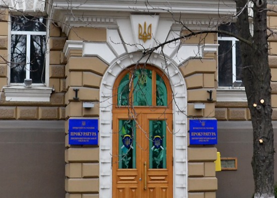 Які результати першого дня тестування дніпропетровських прокурорів