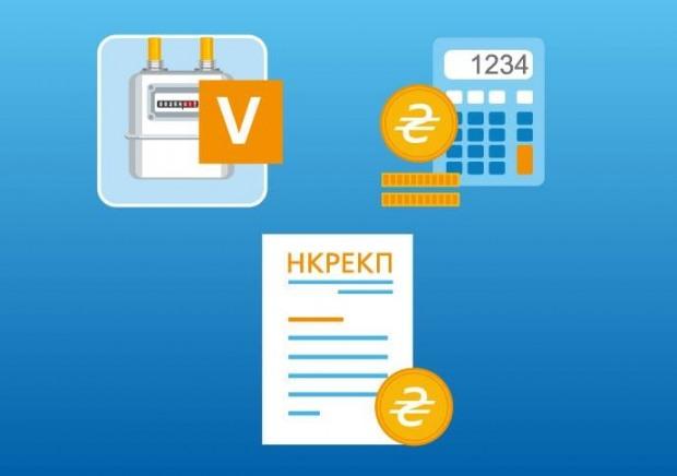 С 1 июля изменена стоимость распределения газа для жителей Днепропетровской области
