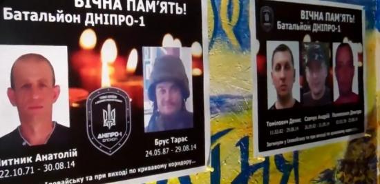 Днепропетровцы зажгли свечи в память погибших бойцов «Днепра»