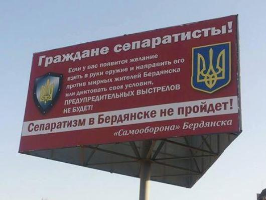 Жители Бердянска роют окопы и блиндажи