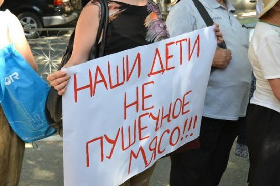 Матери украинских и российских солдат бьют тревогу