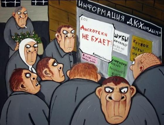 О российских товарах