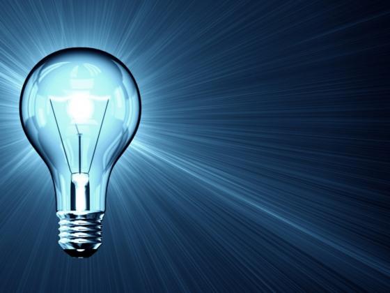 Без электричества оставят дома в 3 районах Днепропетровска