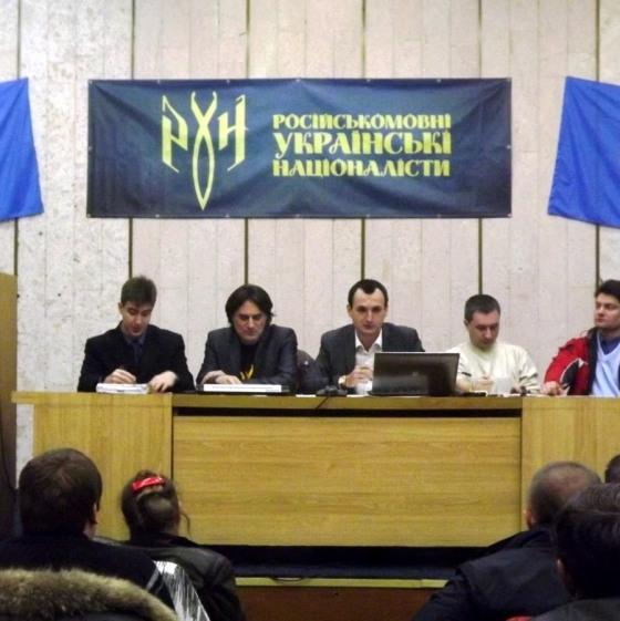 Две общественные организации из Днепропетровска учредили новую партию