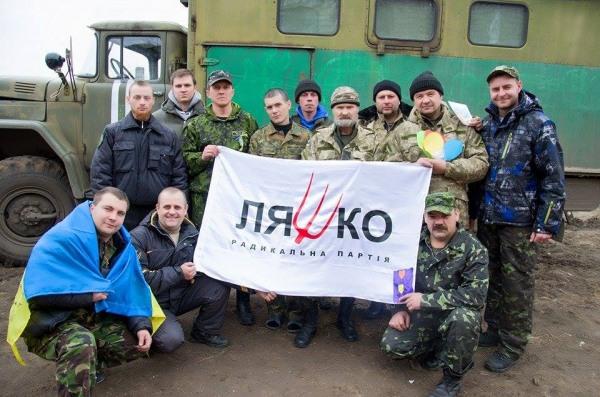 Волонтеры РПЛ отвезли гуманитарную помощь в станицу Луганская