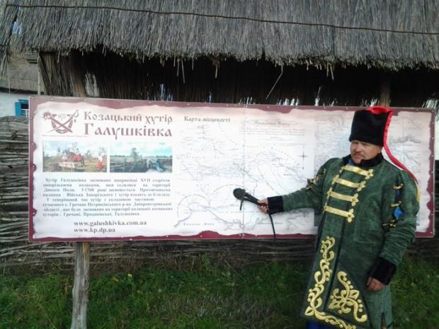 Жителей Днепропетровщины приглашают на фестиваль «Галушки»