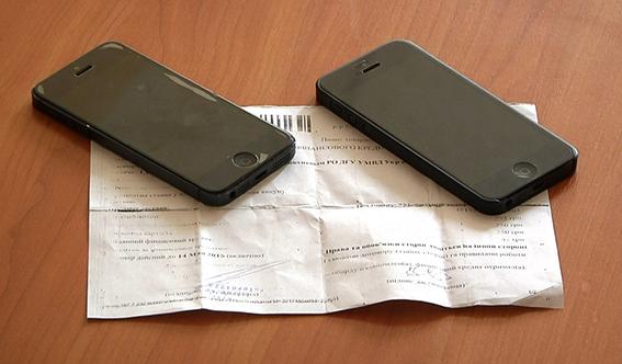В Днепропетровске полиция задержала серийных разбойников, грабивших несовершеннолетних
