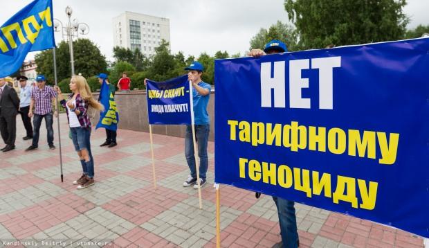 Из Днепропетровщины  тысячи протестующих идут на Киев