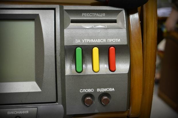 Депутатский пассив: кто из мажоритарщиков Днепропетровщины голосовал меньше всего