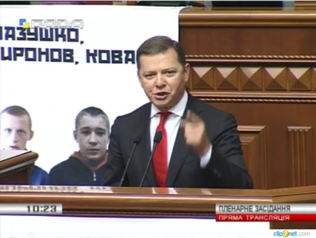 Олег Ляшко: Хай відсохнуть руки у того, хто хоче продавати українську землю